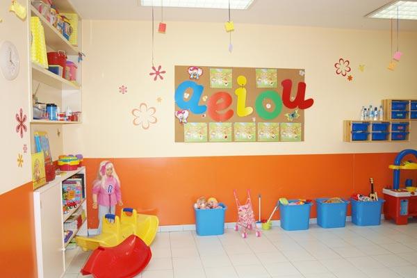 Escuelas infantiles bilingües Locos Bajitos Instalaciones en Alcorcón